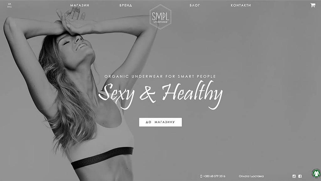 SMPL Underwear